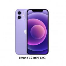 Apple iPhone 12 mini (64G)-紫色