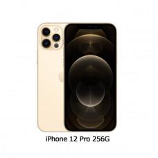 Apple iPhone 12 Pro (256G)-金色