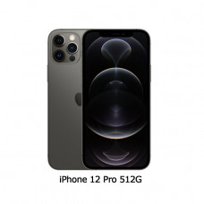 Apple iPhone 12 Pro (512G)-石墨色