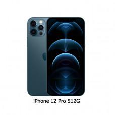 Apple iPhone 12 Pro (512G)-太平洋藍