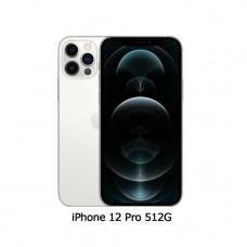 Apple iPhone 12 Pro (512G)-銀色