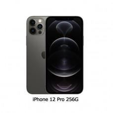 Apple iPhone 12 Pro (256G)-石墨色