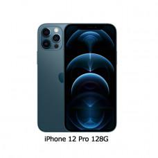 Apple iPhone 12 Pro (128G)-太平洋藍