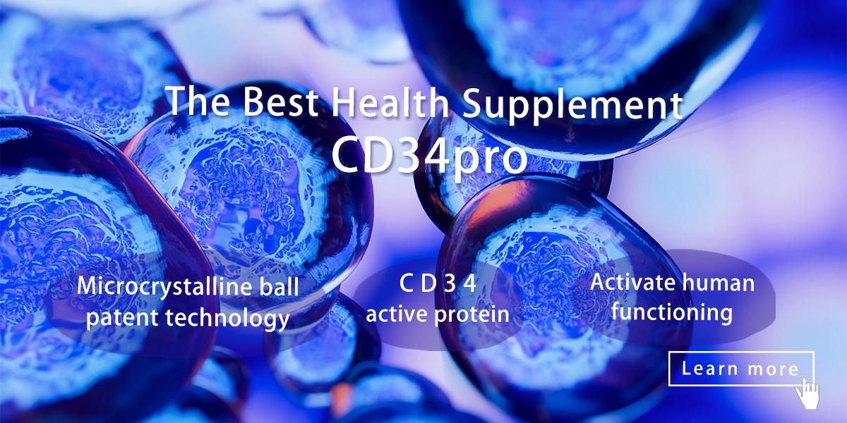 CD34 pro