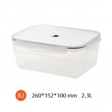 真空盒 3.2L