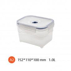 真空盒  1.0L