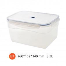 真空盒 3.3L