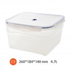 真空盒 4.7L