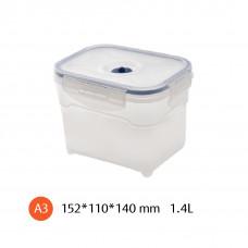 真空盒  1.4L