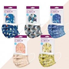 MILU玩美設計醫用口罩5盒組(50片)-時尚系
