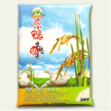 原鴨有機糙米 2公斤 x 10包 (含運)