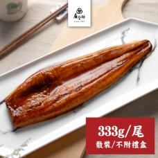 《經典款》日式蒲燒鰻 333G*2尾