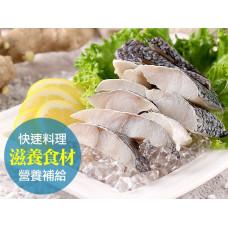 鮮凍金目鱸魚塊