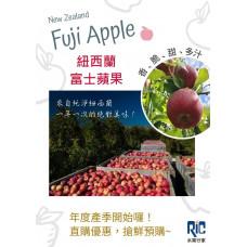 紐西蘭富士蘋果90顆