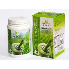 賀爾喜有機大麥苗粉 200g (2罐)