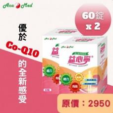 益心寧 SporT-101(60錠X2盒)