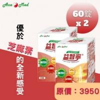 益智寧 SmarT-101(60錠X2盒)