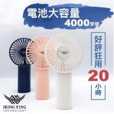 棉花糖手持風扇