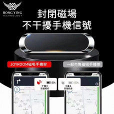 超磁吸3D手機支架
