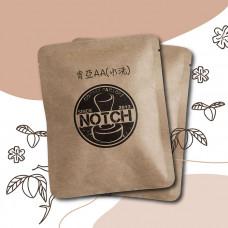 【NOTCH咖啡】耳掛-肯亞AA
