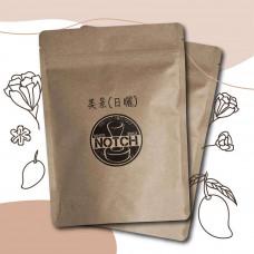 【NOTCH咖啡】豆子-美景
