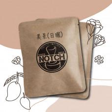 【NOTCH咖啡】耳掛-美景