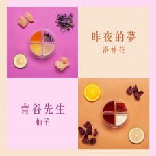 【調酒配方膠囊雙拼組合】 香柚*6+洛神*6